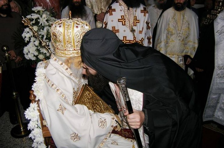 episkopos8