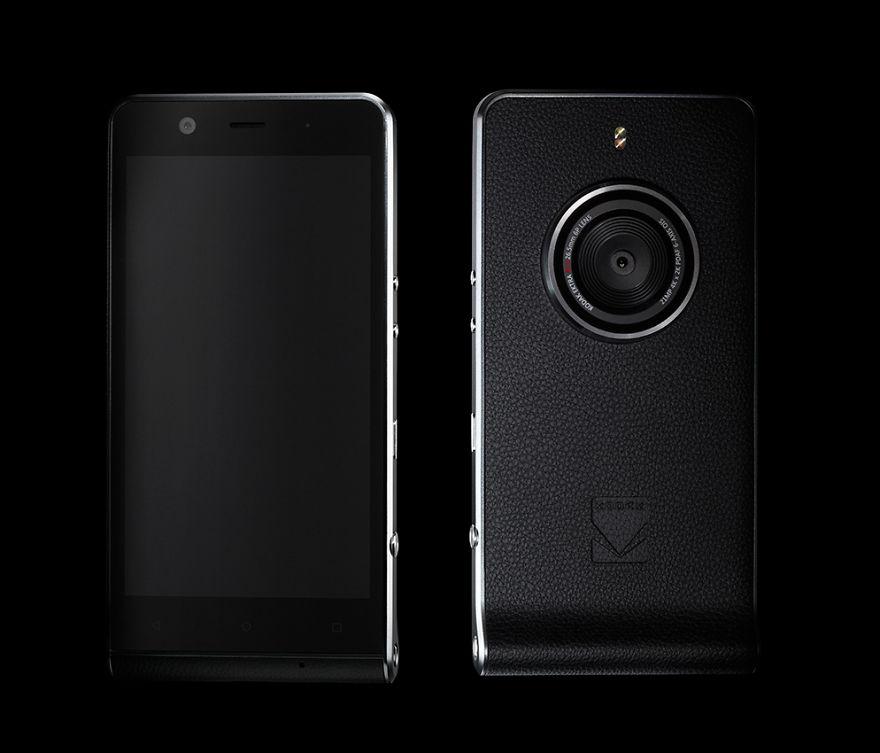 kodak-ektra-smartphone-photography-17-5814c79e6980e__880