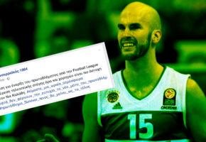 To πιο καλαμπουρτζίδικο status για τα τούβλα του Νικ Καλάθη έγινε από τον καλύτερο λογαριασμό ελληνικής ομάδας