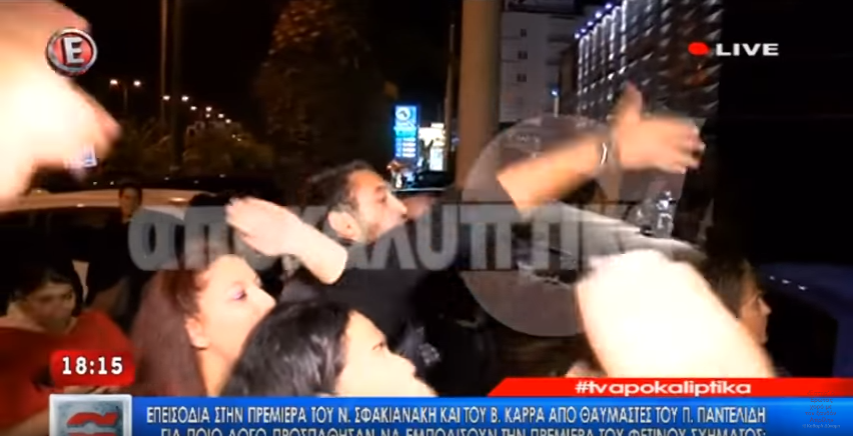 Οι οπαδοί του Παντελίδη που διαδηλώνουν κατά του Σφακιανάκη είναι το πιο απερίγραπτο θέαμα του 2016 (VIDEO)
