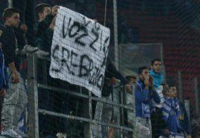 Εθνική υπερηφάνεια: Πανό για τις σφαγές του εμφυλίου της Βοσνίας σηκώθηκε χτες στο παιχνίδι της Εθνική Ελλάδας