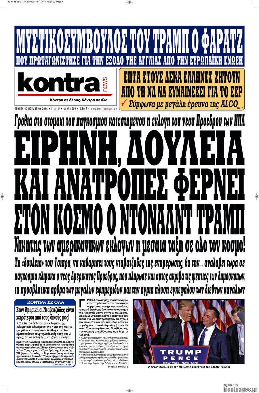 kontranewsi