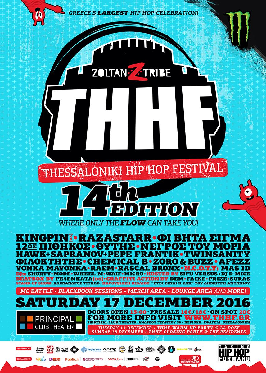 thhf2016