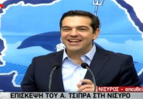 Ο Αλέξης Τσίπρας αποκάλυψε στη Νίσυρο ότι ο Πάνος Καμμένος του είχε φανεί μπούλης στην πρώτη τους συνάντηση (VIDEO)