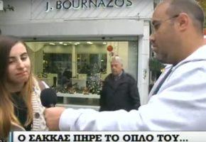 Aθηναίοι εκφράζουν τις γεωπολιτικές τους απόψεις στην κάμερα και είναι σα συνέδριο ταξιτζήδων (VIDEO)