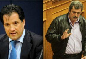 Πολάκης και Άδωνις μας δίνουν τα επικά γαμωσταυρίδια που είχαν λείψει από τις συνεδριάσεις της Βουλής (VIDEO)