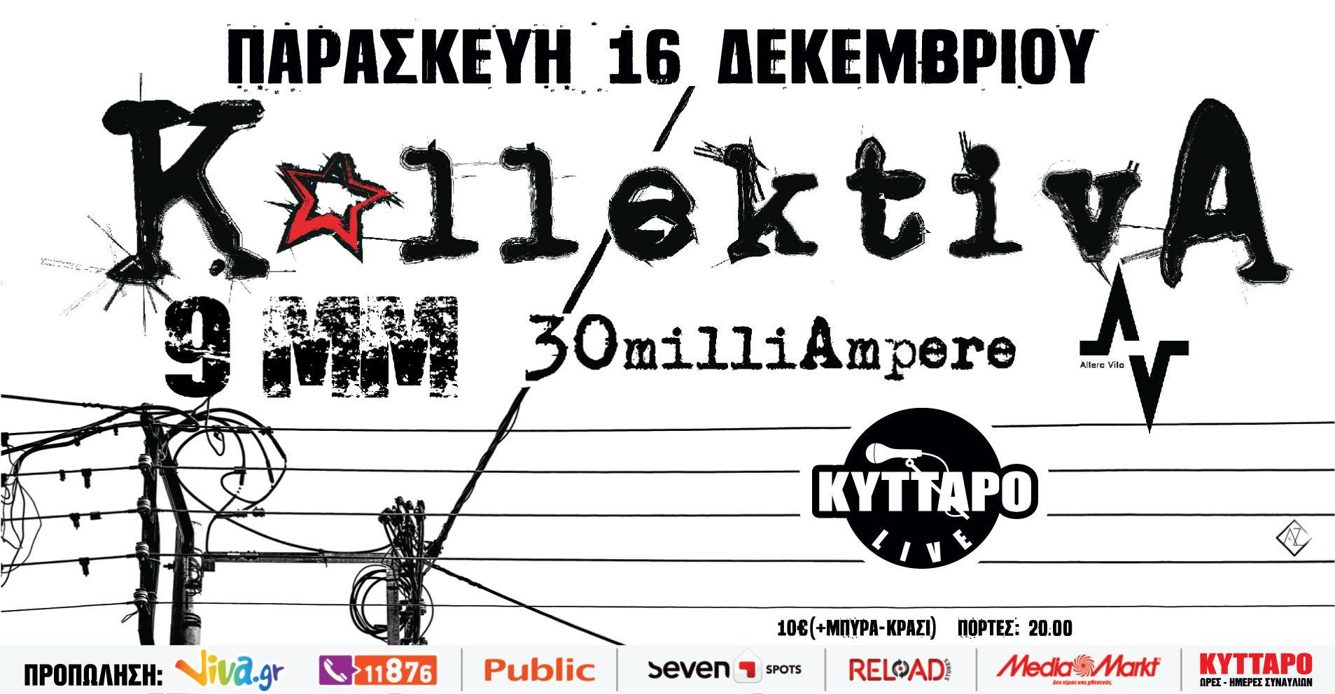 kyttaro-kolektiva-fb-banner