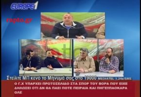 Ραπτόπουλος πελατιάζει Χρυσαυγίτη live στο τηλέφωνο της τηλεοπτικής εκπομπής του (VIDEO)