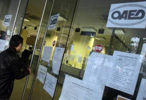Πλέον θα πρέπει να πείσετε τον ΟΑΕΔ ότι ψάχνετε όντως για δουλειά για να σιγουρευτούν ότι είστε άνεργοι και όχι τεμπέληδες