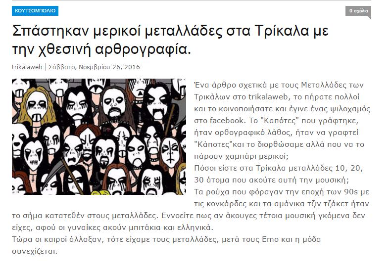 trikala11