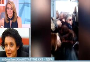 Η σουρεαλιστική στιγμή που η Τατιάνα συμφώνησε με την Κανέλλη πως οι κομμουνιστές κέρδισαν τους φασίστες (VIDEO)