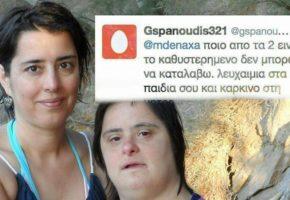 Aισχρή φραστική επίθεση δέχτηκε η δημοσιογράφος Μαρία Δεναξά από χρυσαυγίτη