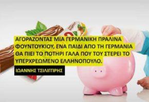 LUBET: Όσες πιθανότητες υπάρχουν ο Αρτέμης Σώρρας να έχει 2.8 τρις, τόσες έχετε να πάτε ταμείο από τον Τσίλι