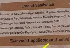 Ένα μαγαζί στα Εξάρχεια ξέρει πραγματικά τι σημαίνει αυθεντικό ελληνικό πρωινό (PHOTO)