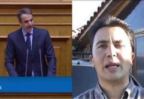 Όσο κι αν προσπαθεί στην τελευταία του ομιλία ο Κυριάκος Μητσοτάκης δε θα φτάσει ποτέ τον αείμνηστο Σπύρο Βαλιμίτη (VIDEO)