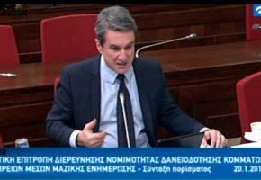Έτοιμος για περιγραφή στο Pro '18 ο Λοβέρδος μετά την περιγραφή του Σεβίλλη – Ρεάλ σε επιτροπή της Βουλής (VIDEO)
