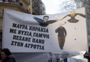 22 Φωτογραφίες από το χτεσινό μεγάλο συλλαλητήριο των αγροτών στην Αθήνα
