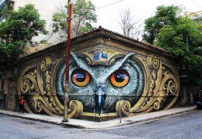 Κάποιος βανδάλισε το γκραφίτι με την κουκουβάγια μάλλον παριστάνοντας τον BANKSY απ' τα Σεπόλια (PHOTO)