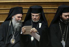 Η Αρχιεπισκοπή Αθηνών ανακοίνωσε πως το ίντερνετ δεν είναι του σατανά τελικά