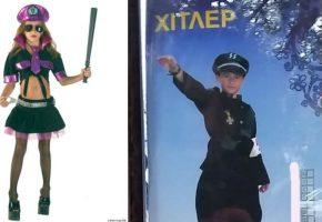 To Yπ. Οικονομίας απαγορεύει τη διαφήμιση παιδικών στολών Χίτλερ και παιδικών στολών με σεξουαλικά υποννοούμενα