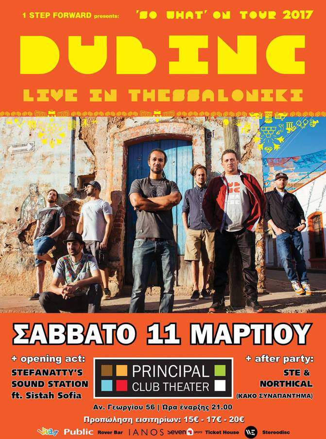 DUB INC poster 2017 Thessaloniki copy