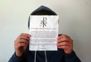 """Φυλλάδια ενάντια στο πάρτι """"Δευτέρα Παρουσία"""" έκαναν την εμφάνισή τους χτες στην Αθήνα (PHOTO)"""