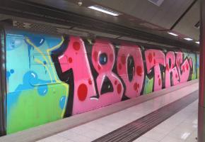 Γερμανοί γκραφιτάδες βάφουν χαλαροί ένα ολόκληρο βαγόνι του μετρό στον σταθμό Δ. Πλακεντίας (VIDEO)