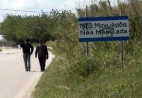 Νομός Ηλείας: Συνελήφθη 18χρονος που προσπάθησε να βιάσει μια τυφλή γυναίκα και την κόρη της