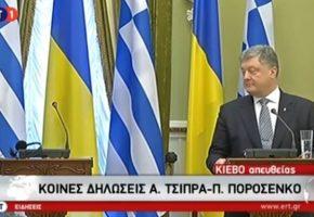 Ο Τσίπρας τελείως σταρχίδια του την κάνει στη μέση της συνέντευξης στην Ουκρανία γιατί δίψασε (VIDEO)