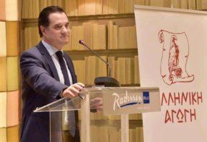 Πλέον με μόλις 100 ευρώ μπορείς να μάθεις ρητορική από το μετρ του είδους, Άδωνι Γεωργιάδη