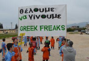 Παιδική ομάδα μπάσκετ από το Άργος ντύθηκε Γιάννης Αντετοκούνμπο για τις Απόκριες (PHOTOS)