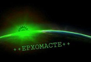 To Παλιό ΠΑΣΟΚ – Το Ορθόδοξο πέρασε σε likes και τη σελίδα της Νέας Δημοκρατίας