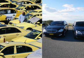 Nέα συγκλονιστική έρευνα αποδεικνύει ότι τα μπλε ταξί είναι πιο επικίνδυνα από τα κίτρινα