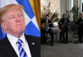Μπορείτε να ησυχάσετε, ο Τραμπ άκουσε κρητικά και δήλωσε ό,τι αγαπάει τους Έλληνες (VIDEO)