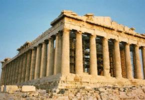 Τρίτη η χώρα μας σε έρευνα για τις καλύτερες χώρες για να ζεις  (ως προς την πολιτιστική της κληρονομιά)