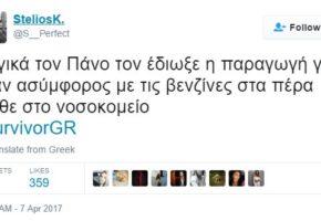 15 tweets που θρηνούν για την αποχώρηση του Μάνατζερ Ράγκμπι, Πάνου Αργιανίδη