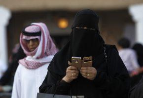 Δεν είναι αστείo: Η Σαουδική Αραβία ψηφίστηκε μέλος της Επιτροπής για τα Δικαιώματα των Γυναικών του ΟΗΕ