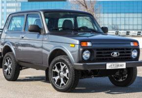 Το Niva κλείνει 40 χρόνια ζωής και η Lada δημιούργησε ένα συλλεκτικό μοντέλο το οποίο ενδέχεται να έχει και αναπτήρα