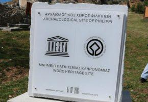 Ταμπέλα με τυπογραφικό λάθος έβαλε στον αρχαιολογικό χώρο των Φιλίππων κάποιο φωτεινό μυαλό