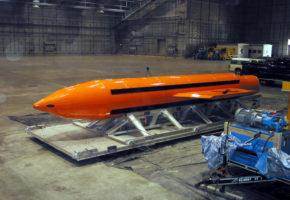 Τη μεγαλύτερη μη πυρηνική βόμβα  έριξαν οι ΗΠΑ πριν λίγο στο Αφγανιστάν